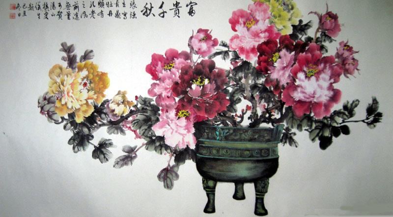 江淮大写意画派_安徽书画网图片