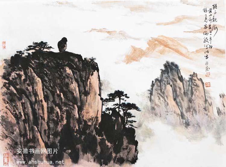 著名书画家_安徽国画网图片