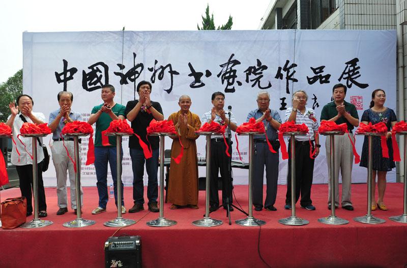 汪江涛、刘克俊 发布日期:2014-09-08   中国神州书画院作品
